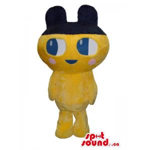 Graciosa Mascota Amarillo...